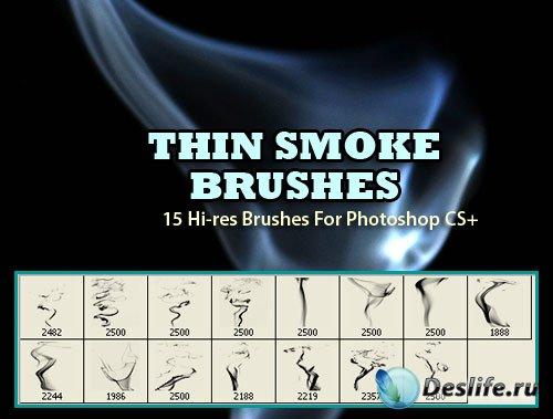 Thin Smoke Background Brushes