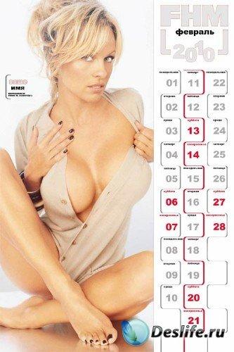 Календарь для фотошопа - Февраль 2010