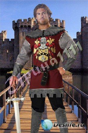 Костюм для Photoshop - Рыцарь
