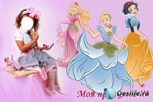 Детский костюм для фотошопа - Моя принцесса!