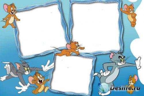 Рамка для фотошопа - Том и Джери