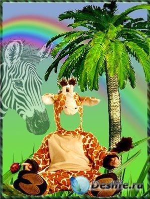 Детский костюм для фотошоп - Жираф