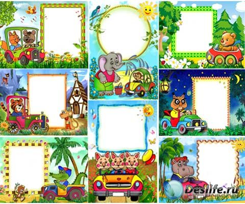 Детские рамочки для фото - Зверюшки на машинках
