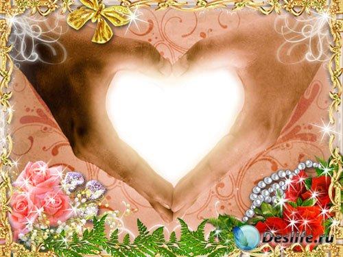 Рамочка для фотошопа – Любовь моя