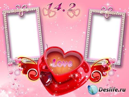 Рамка ко Дню Святого Валентина - 14 февраля