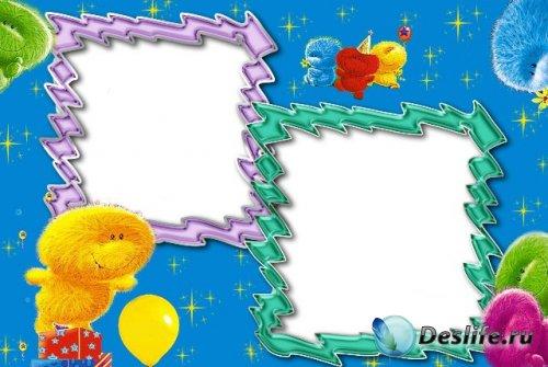 Рамка для фотошопа - С днем рожденья