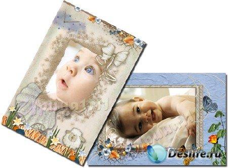 Детские рамки для Photoshop - Малыши