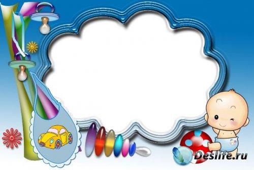 Рамка для фотошопа - Для малышей