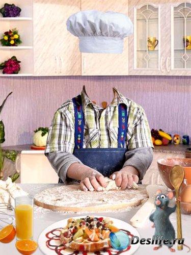 Костюм для фотошопа – Малыш на кухни