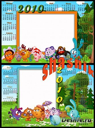 Детские календари на 2010 г - Смешарики