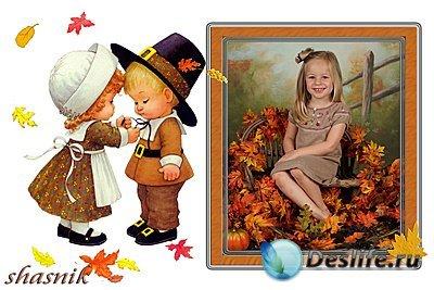 Детская фоторамка - Осенняя