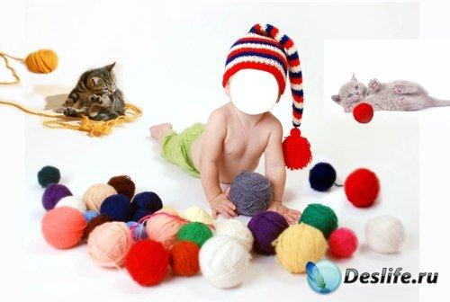 Костюм для фотошопа - Малыш и котята