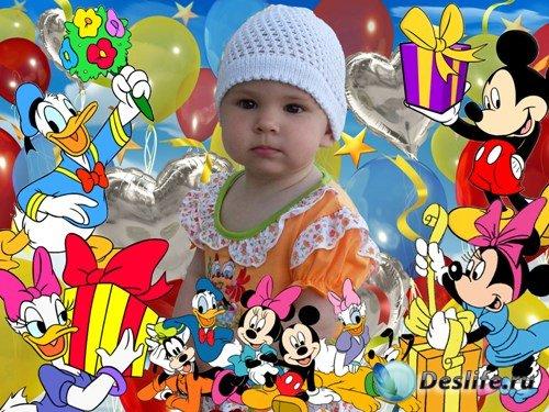 Шаблон-рамка  для фотошопа - С днем рожденья