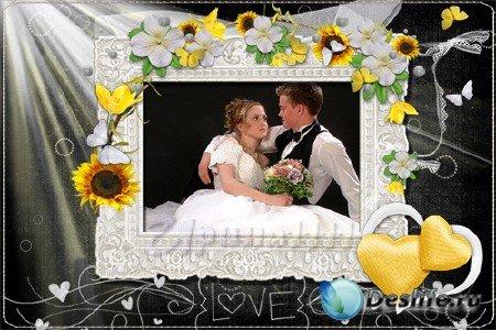 Рамка для Photoshop - Когда любовь