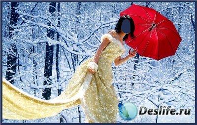 Женский костюм для фотошопа - Девушка с зонтиком