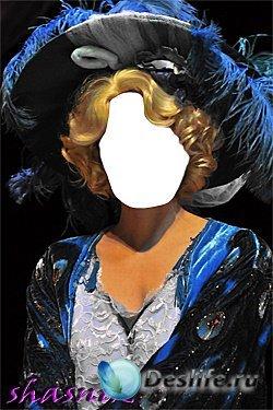Женский костюм - Дама
