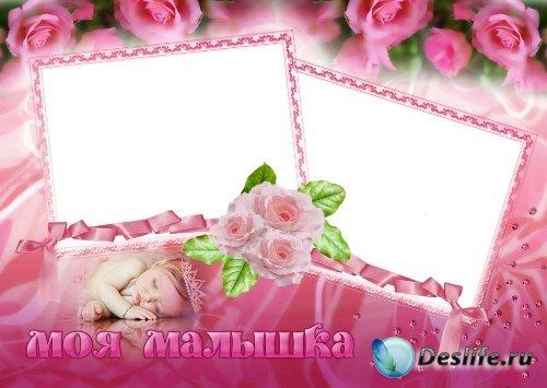 Рамка для фотошоп – Малышка и розы