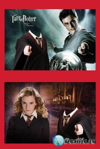 Костюм для фотошопа - Гарри Поттер