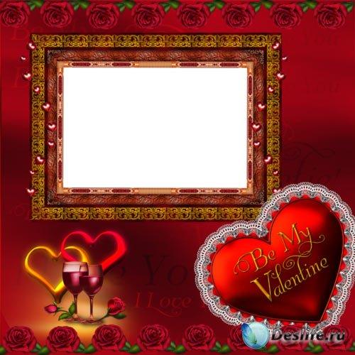 Рамка для фото - Будь моим Валентином