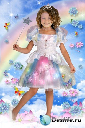Детский костюм для Photoshop - Радужная принцесса