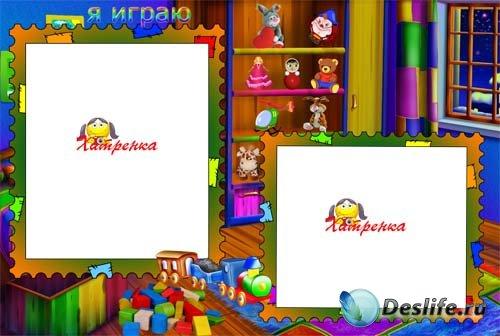 Рамочка для фотошопа - Малыши в игре