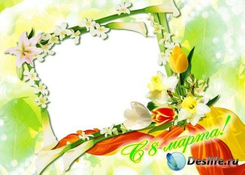 Рамка для фотошоп – Солнечное 8 марта