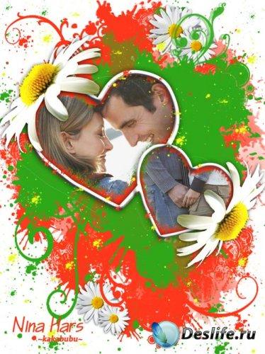 Рамка для фото - Два любящих сердца