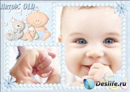 Детская фоторамка – Чудо-малыш