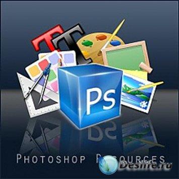 Видео уроки для Фотошопа