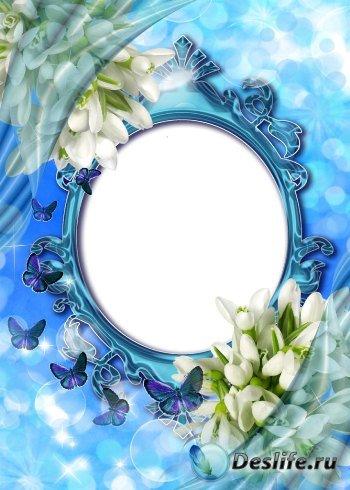 Рамка для фотошоп – Первые весенние цветы