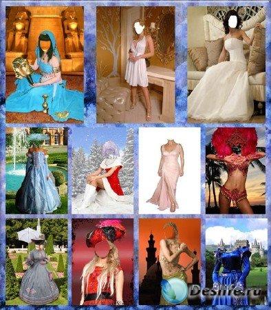 Уникальные женские костюмы