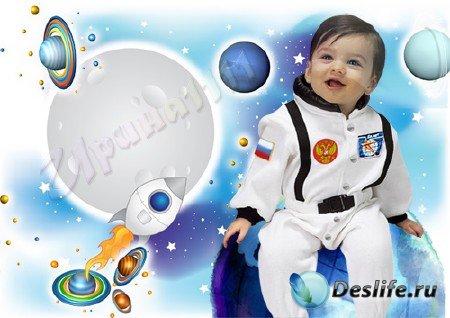 Детский костюм для фотошопа - Маленький космонавт