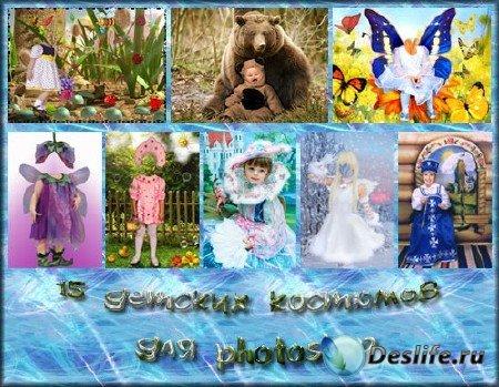 15 уникальных детских костюмов для фотошопа