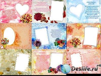 Женские именные рамки для фотошопа