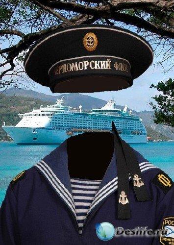 Костюм для фотошоп – Маленький моряк
