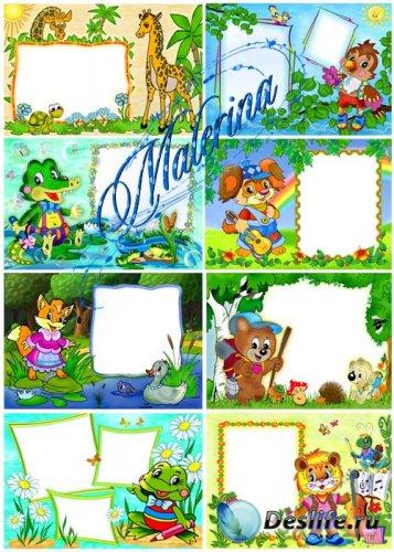 Детские рамки для фото - Любимые зверюшки