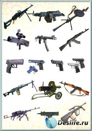 Клипарт - Оружие