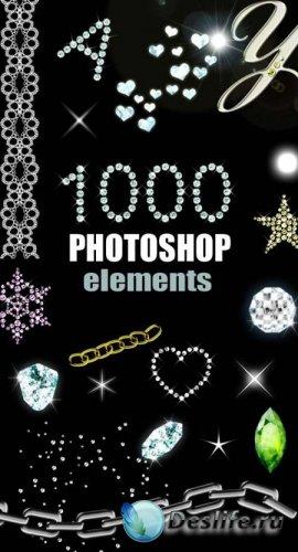 1000 драгоценных элементов
