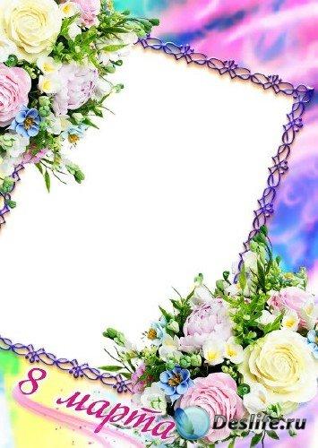 Рамка для фотошоп – Цветочное сияние