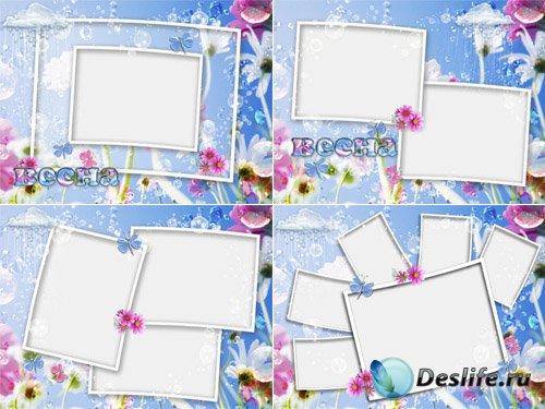 Набор рамок для фото «Весна»