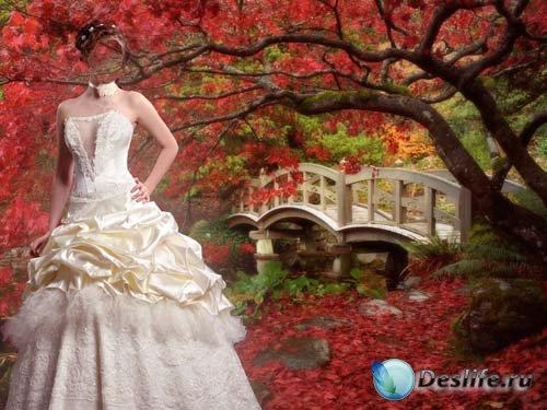 Костюм для фотошопа - Волшебный сад