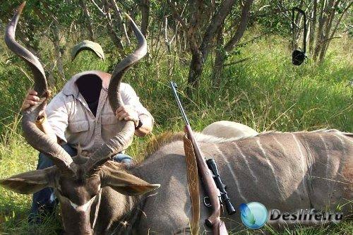 Костюм для фотошопа – Охота на антилопу