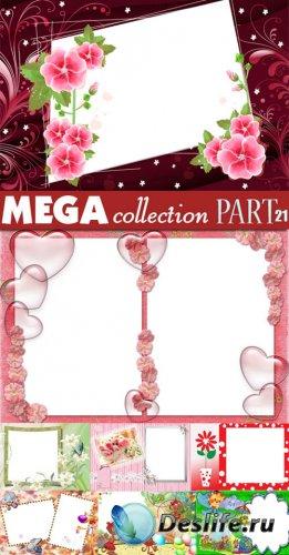 Рамки - Mega collection part 21