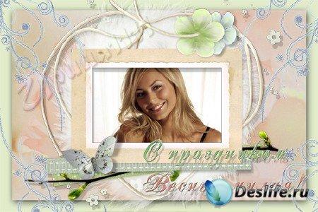 Рамка для Photoshop - С праздником весны