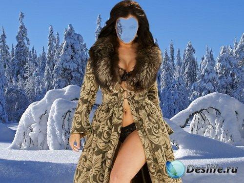 Костюм для фотомонтажа – Зима