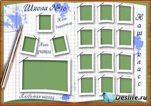 Виньетка школьная - Тетрадный лист