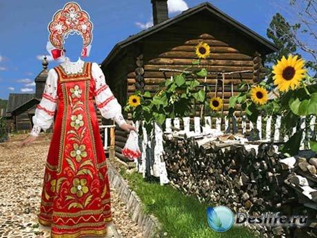 Костюм для фотошоп – Русская красавица