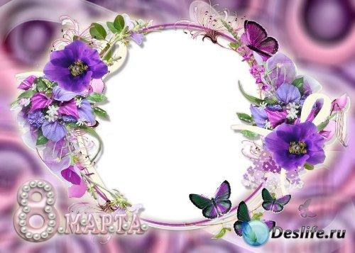 Рамка для фотошоп – Сиреневая цветочная