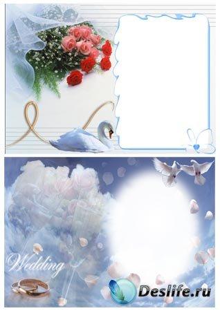 Две Свадебные рамочки для Фотошопа