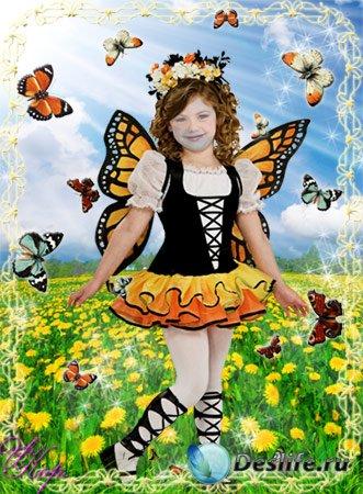 Детский костюм для Photoshop - Бабочка